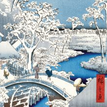 Japanese wood block christmas cards in support of macmillan cancer support